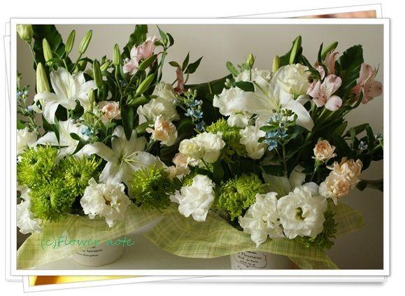 『【お客様の声】法事のお花』 http://ameblo.jp/flower-note/entry-11409492236.html