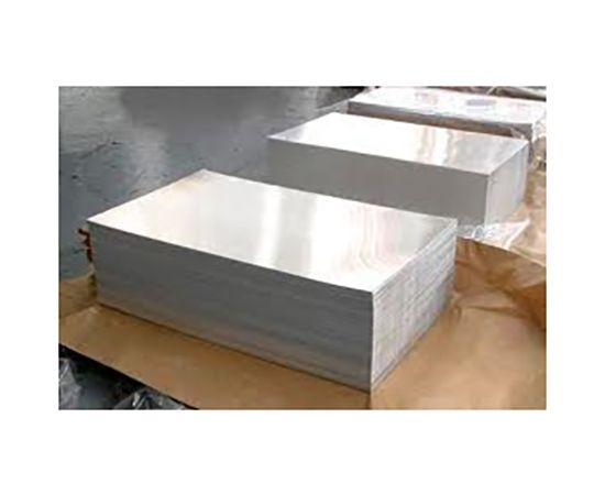#Aluminium #Sheets Suppliers in India
