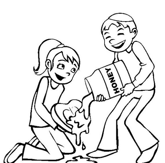 rosh hosanna coloring pages - photo#7