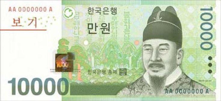 Seojong the Great