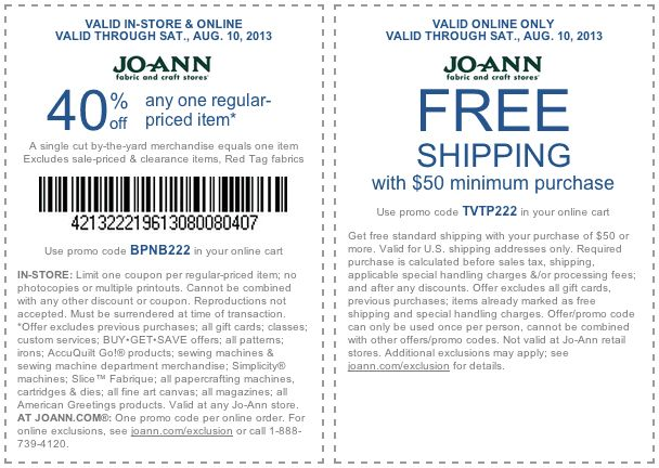 Joann fabric coupons app