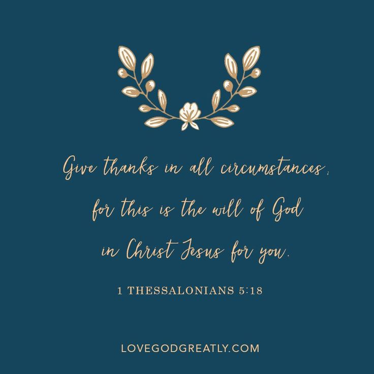 {Week 2 - Memory Verse} Give thanks in all circumstances; for this is the will of God in Christ Jesus for you. - 1 Thessalonians 5:18 #InEverythingGiveThanks Bible Study @ LoveGodGreatly.com