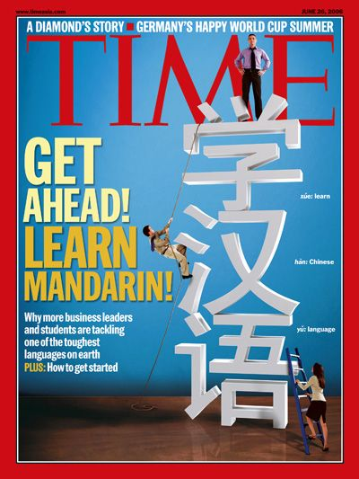 Living language mandarin chinese pdf magazine