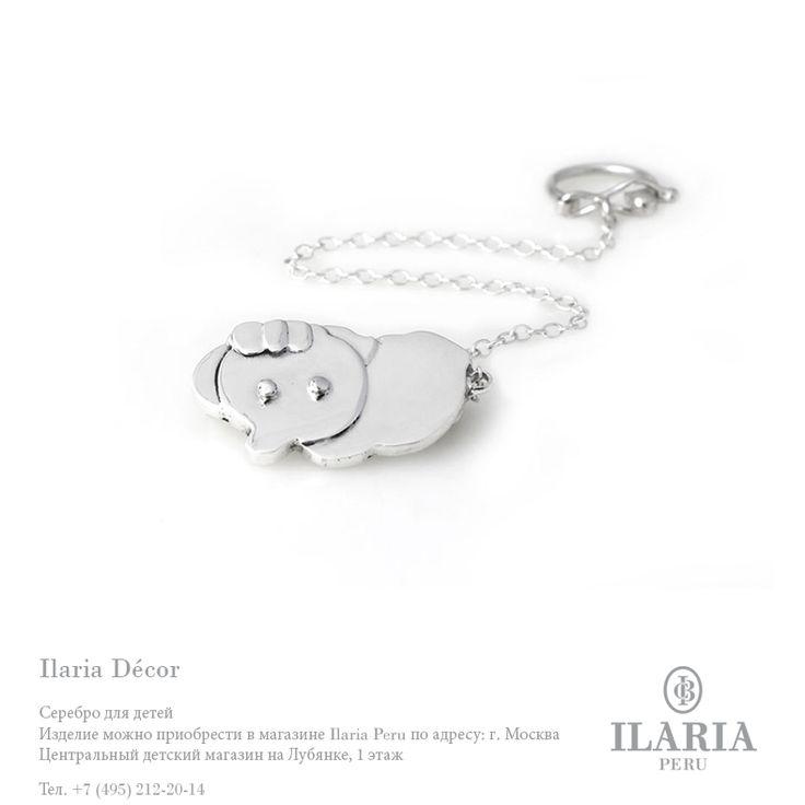 Серебро для самых маленьких: прищепка-держатель для соски с украшением – слоником. #ilariaperu #серебро