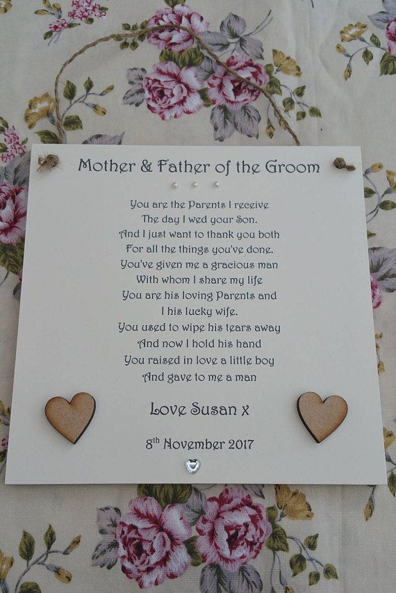 Mother and Father of the Groom Personalised Wedding Thank You