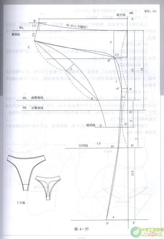 Женское нижнее белье резки схему - нижнее белье 6.jpg