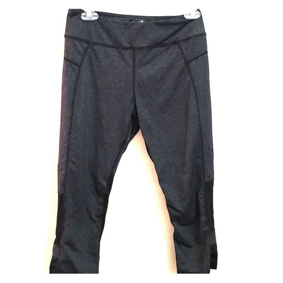 Gray Athletic Training Capris Mesh Side Detail kyodan women's training capri's. 48% nylon, 38% polyester, 14% spandex! Great fit with intricate stitching to enhance look! Has pocket in back to hold cards or money! Great for running, training, cycling. Worn once! Kyodan Pants Track Pants & Joggers