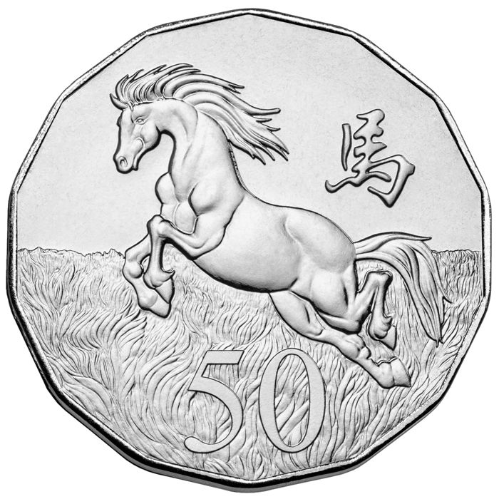 2014 50c Tetra-Decagon Lunar Horse Cu/Ni Unc. An exciting addition to any decimal collection, Australia's third 14-sided coin type celebrates the Year of the Horse in the Chinese Lunar Calendar.