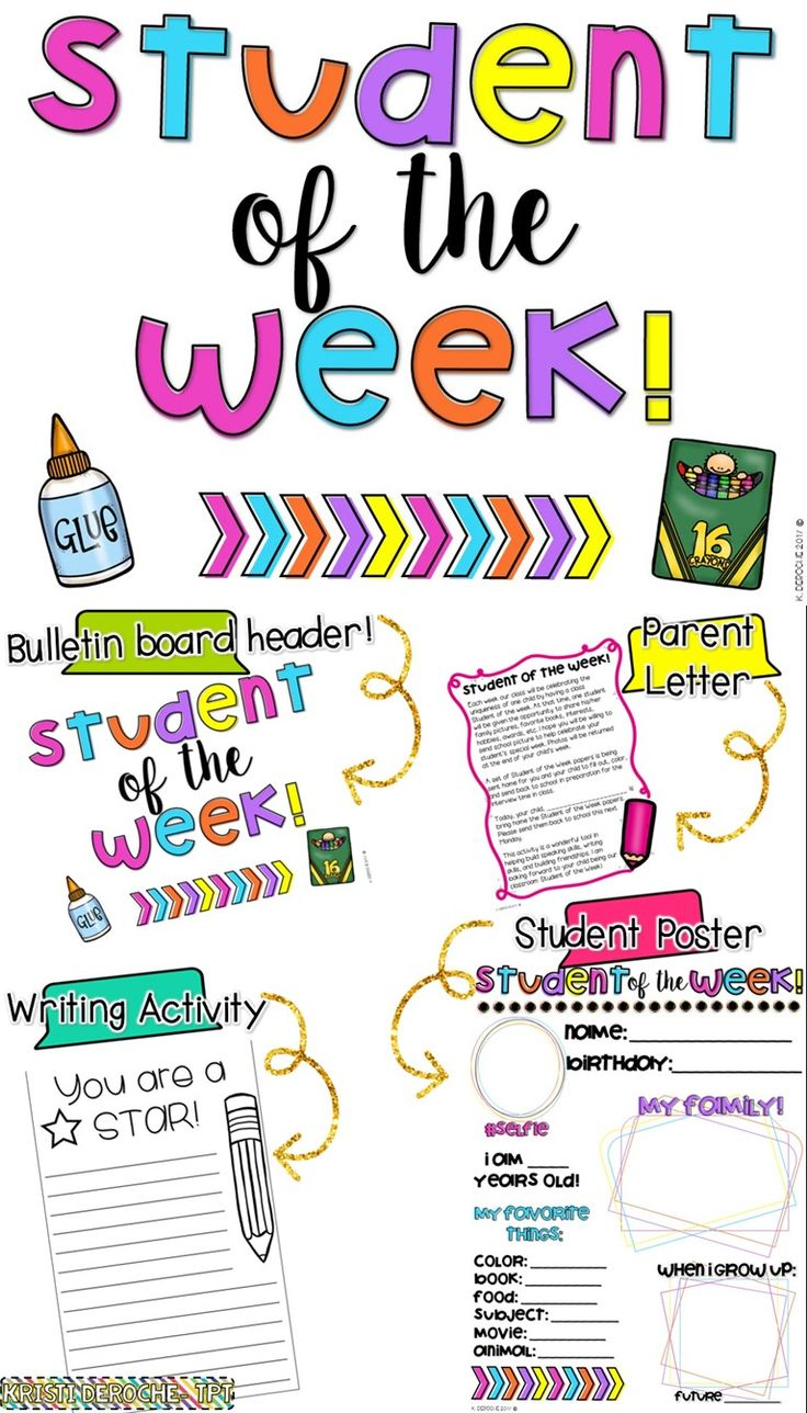 Student of the Week!! Cute simple and ready to print! No prep!