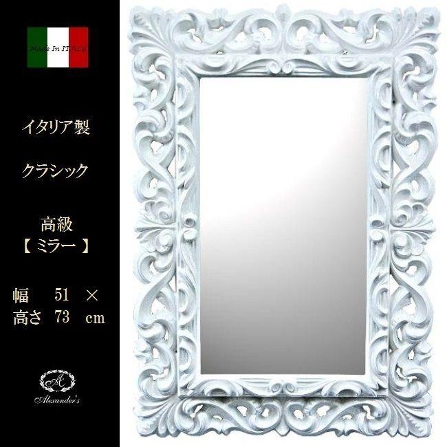 ワイズルームのトイレで使用している鏡です。 The Mirror in the Restroom @Y's Room