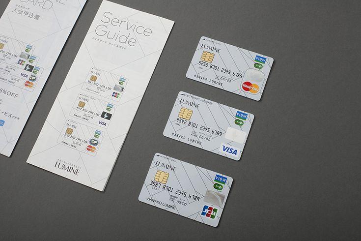 artless Inc. | news and portfolio : branding & identity : brand design for LUMINE CARD