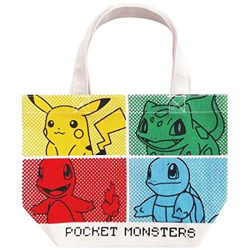 "Small Planet Lunch Bag Pokemon ""Bulbasaur Charmander Squirtle Pikachu"" PMAP361 from Japan – Pokemon Coin Purse & Pokemon Bag"