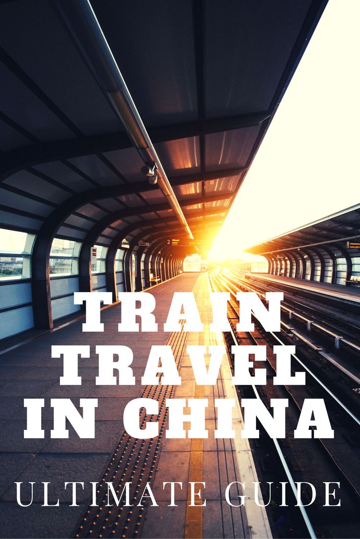Travel China by Train - How to travel China - Only Once Today