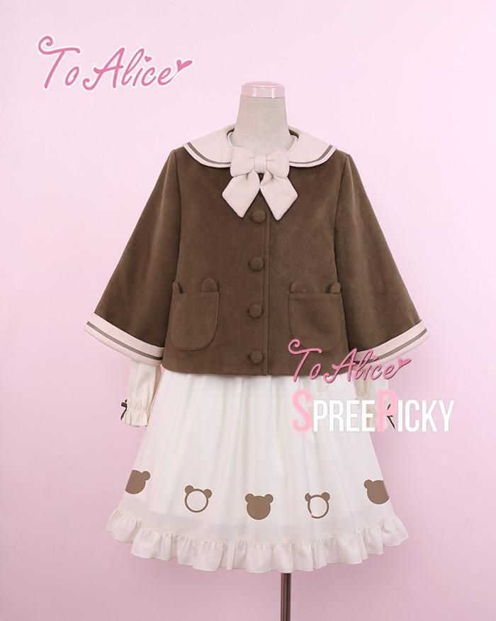 bd3a447fc1 Kawaii Chocolate Bear Dress Poncho SP1710739 in 2019