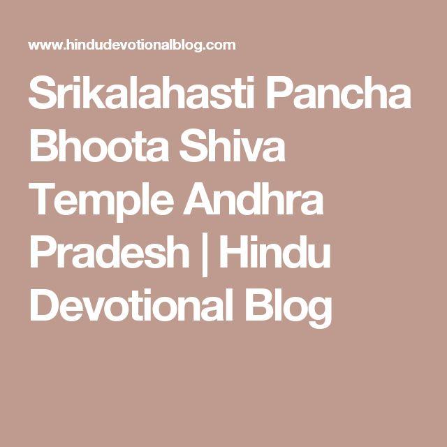 Srikalahasti Pancha Bhoota Shiva Temple Andhra Pradesh | Hindu Devotional Blog