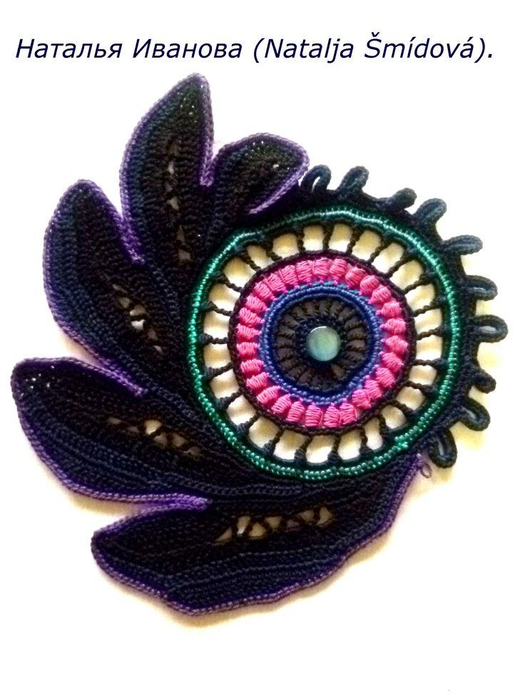 Наталья Иванова (Natalja Šmídová). Irish crochet. Freeform. irish crochet…