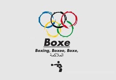 Os primeiros registros deste esporte datam de 3.000 a.C. no Egito. Além disso, a modalidade estava presente nos Jogos Olímpicos da Antiguidade na Grécia Antiga, por volta do século VII a.C. Nessa época, os jogadores usavam tiras de couro para proteger as mãos e cotovelos.