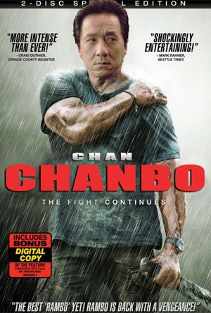 Jackie Chan Movie Poster - Google Search | Action Jackie ...