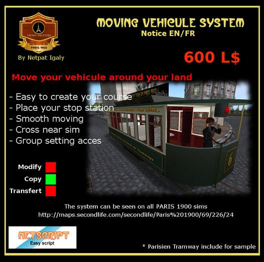 Moving vehicle system guide
