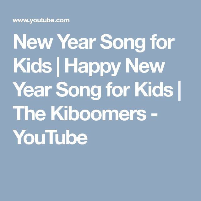 New Year Song for Kids | Happy New Year Song for Kids | The Kiboomers - YouTube