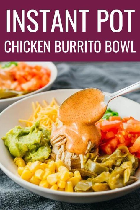 This Chipotle & Qdoba copycat recipe is an easy Mexican ...