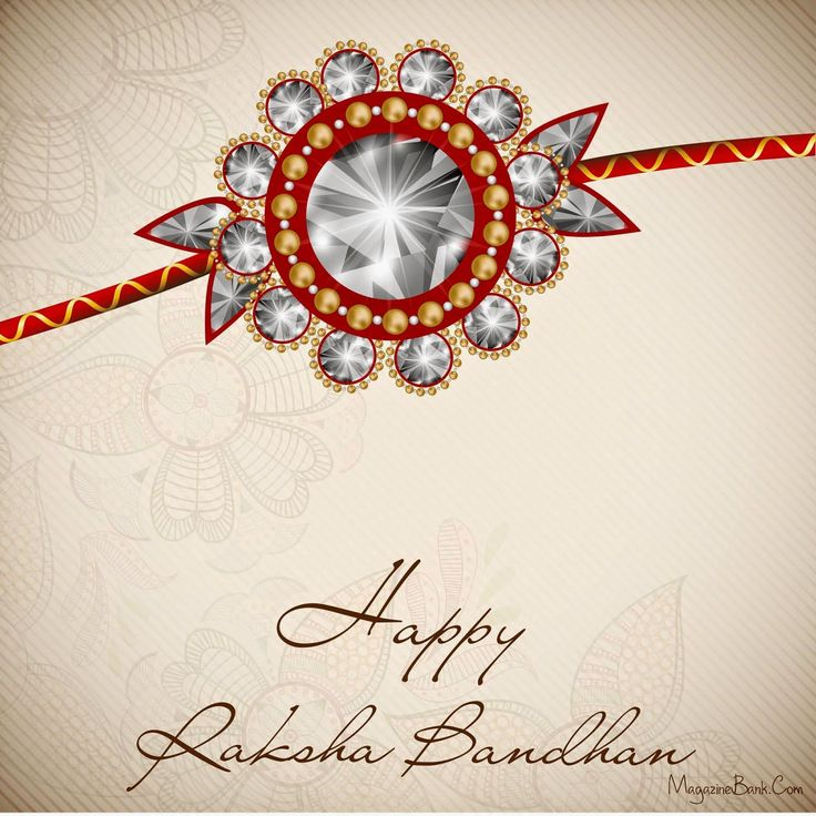 2014-Raksha-Bandhan-Greetings-Wallpapes-For-Facebook
