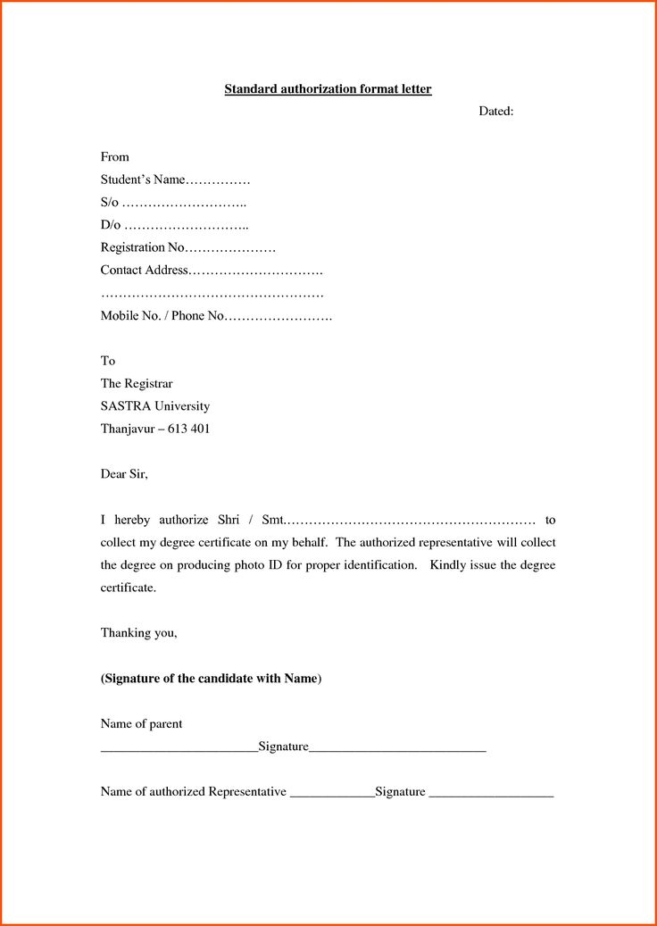 letter from employer doc cover examples authorization etisalat - transfer letter