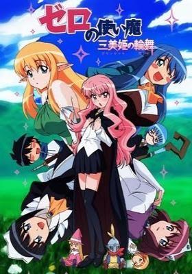 Assista todos os episódios online de Zero no Tsukaima Princess no Rondo em ótima qualidade em nosso site.