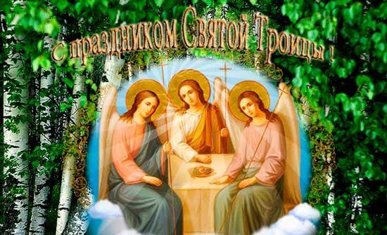 Мощные молитвы! Важно ВСЕМ прочитать на Троицу!
