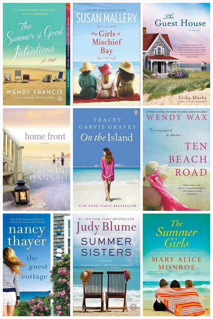 Best beach reads