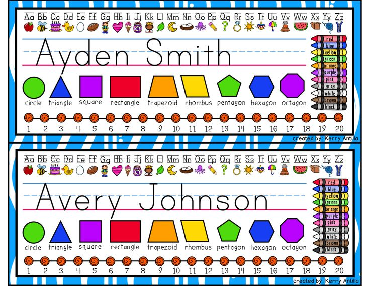 Editable Kindergarten name tags- simply type and print! This tag comes in two…