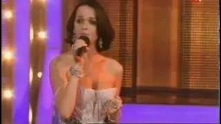 Певица Слава - YouTube