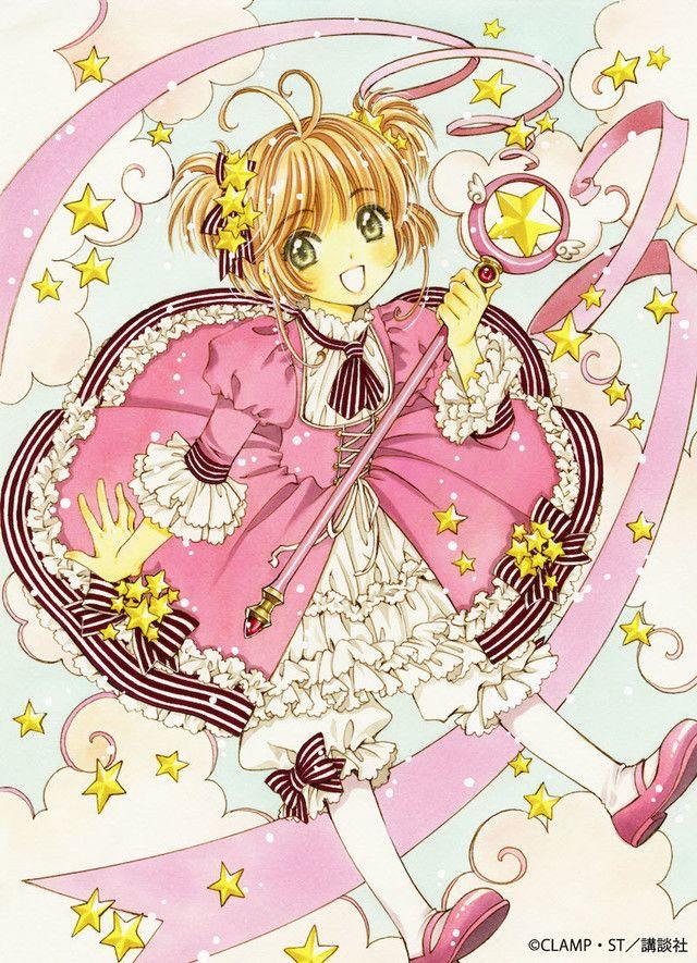 El nuevo Manga de Cardcaptor Sakura será una historia corta.