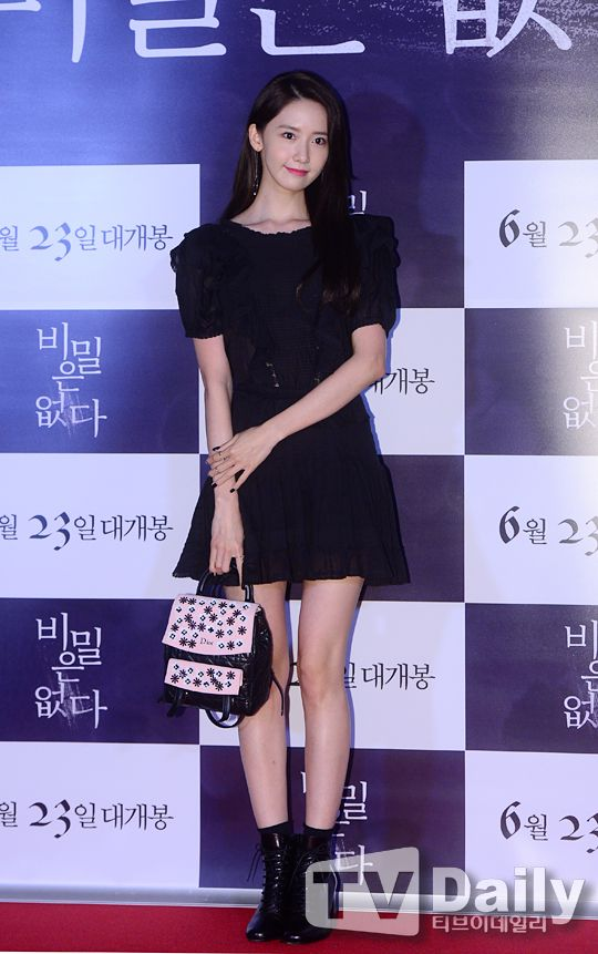 pretty YoonA at the VIP premiere of 'The Truth Beneath'