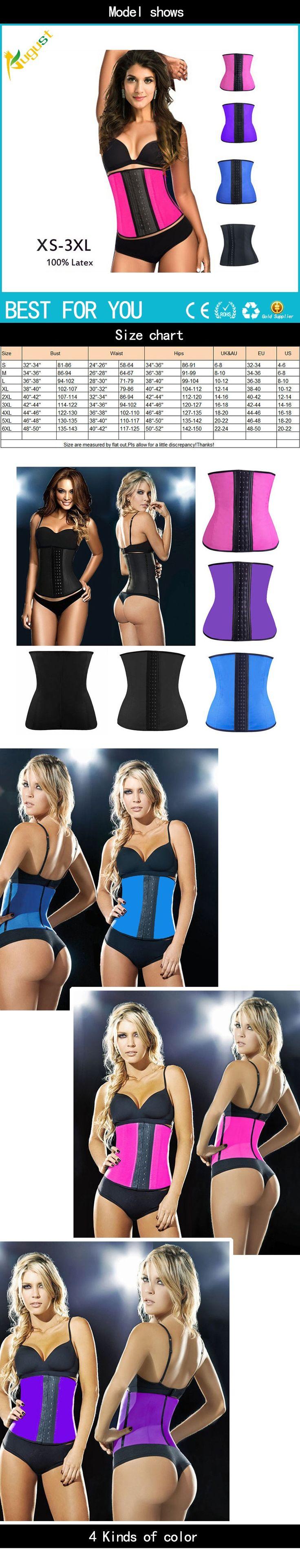 Latex corset body waist trainer corsets 100% Latex Corset Sexy Women Latex Waist 9 Steel Bones Shapewear – clothesgroup.net