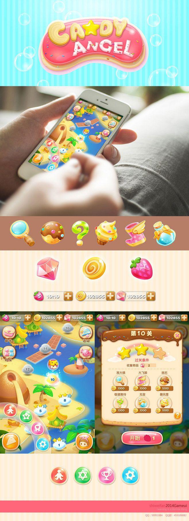 可爱糖果手机游戏界面 |GAMEUI- ...