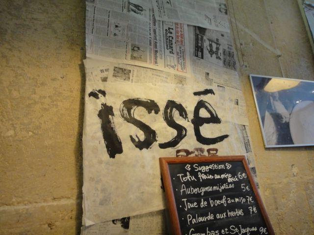 Issé, restaurant japonais Paris 1er - Issé version Izakaya (Paris 1er): l'instant zen | Restaurants | Le blog de Gilles Pudlowski - Les Pieds dans le Plat