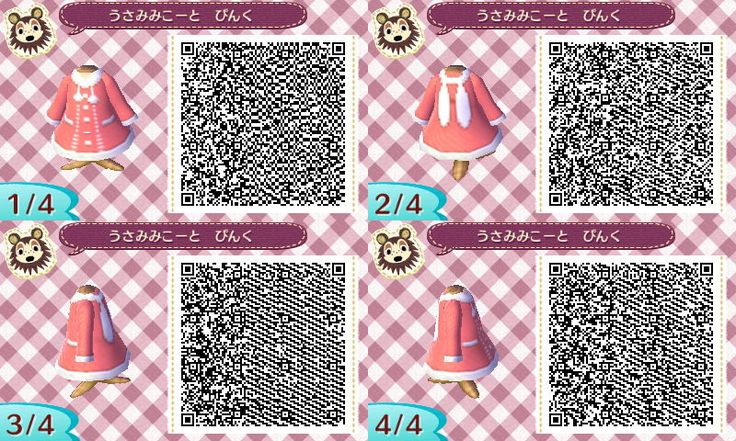 ANIMAL CROSSING NEW LEAF. QR CODE. ACNL.