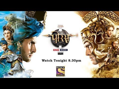 Porus | Starts Tonight | 8:30 PM on Sony TV - YouTube