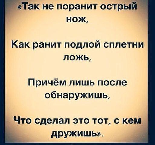 Ложь вообще во благо,врите аккуратно.