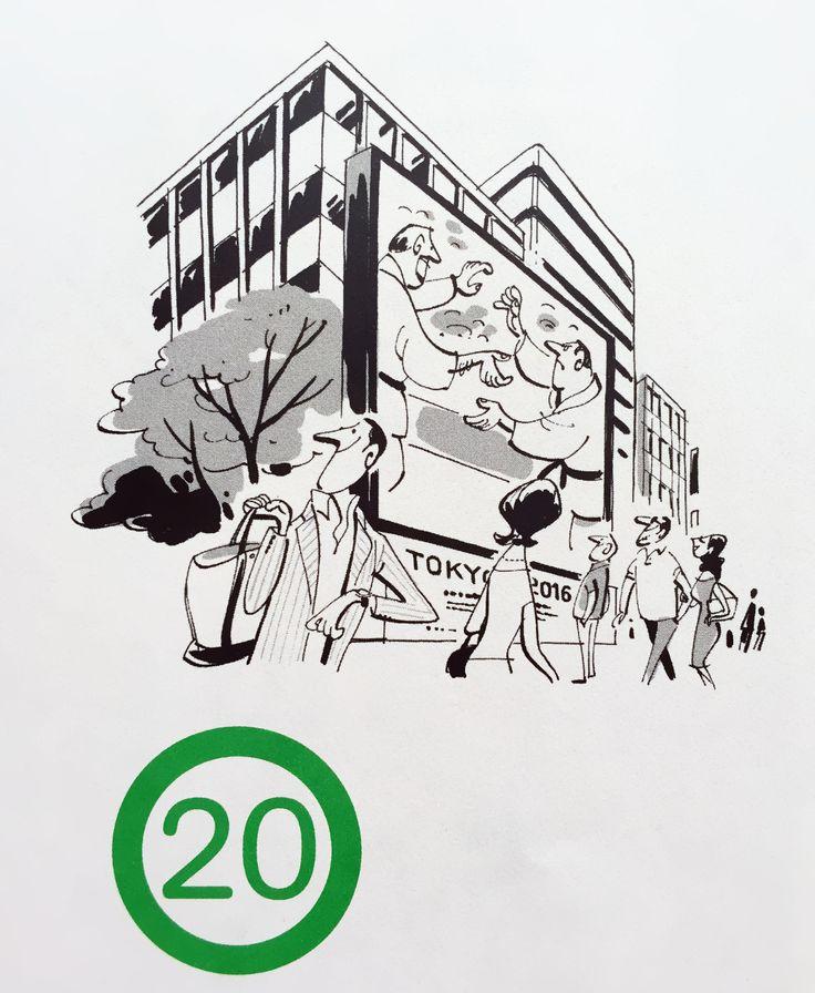 Satoshi Hashimoto is the king of cool - illustrations for Monocle Magazine - www.dutchuncle.co.uk/satoshi-hashimoto