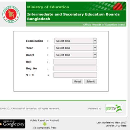 JSC Board Exam Result 2017, JSC Exam Result 2017 Online Publish Bangladesh, JSC Result 2017 BD step by step instruction, What is Junior Certificate JSC Exam 2017?, How to find JSC Results 2017 by Mobile SMS?, JSC Board Exam Result 2017 www.educationboardresults.gov.bd, JSC Results 2017 Online Check Process, JSC Result 2017 Full Marksheet, JDC Results 2017 Mark Sheet, jsc result 2018, jsc reslt 2017, JSC DHAKA Board Result 2017,JSC Result 2017 Chittagong Board, JSC Rajshahi Board Result 2017…