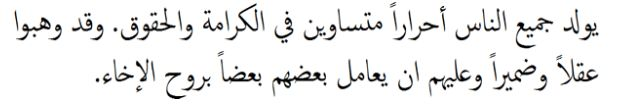 There are more variants of Arabic than stars in the sky (including a number of variants for languages entirely unrelated to Arabic itself, like Farsi or Pashto). It's interesting in part because vowels are, as a general rule, not written. T wld b lk wrttng n Nglsh smthng lk ths. And you wonder why Arabic is considered difficult for English-speakers to learn?