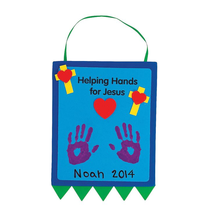 "Sunday school activity to ""give hand"" and commit self to help others ""Helping Hands For Jesus"" Keepsake Craft Kit - OrientalTrading.com"