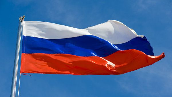 russie flag