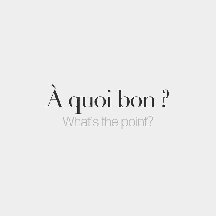 5,172 vind-ik-leuks, 19 reacties - French Words (@frenchwords) op Instagram: 'À quoi bon ? • What's the point? • /a.kwa.bɔ̃/'