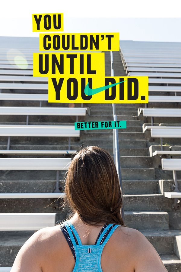 Don't count the steps, count the progress.
