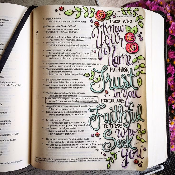 Psalm 9:10 Bible Journaling- www.stampwithanita.com                                                                                                                                                                                 More