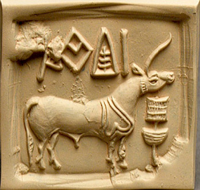 An introduction to the history of the harrapan civilization