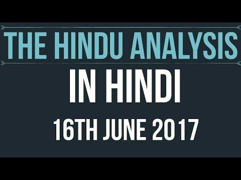 16 June 2017-The Hindu Editorial News Paper Analysis- [UPSC/ PCS/ SSC/ R...